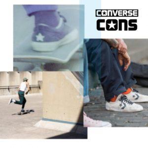 converse cons skate ads